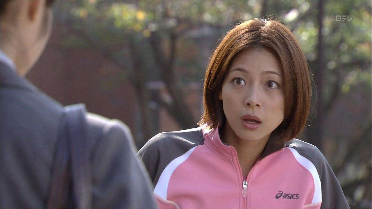 ドラマ「家政婦のミタ」でジャージを着た相武紗季
