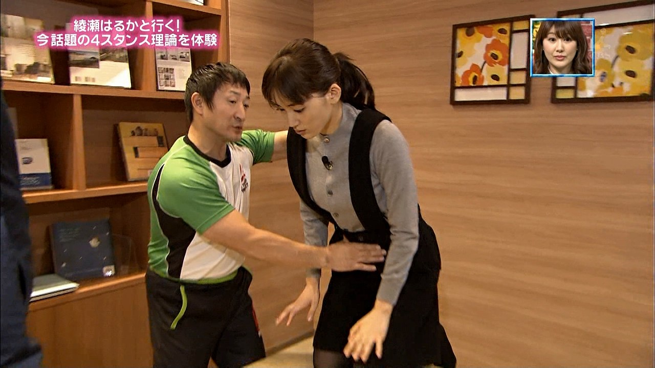 TBS「ぴったんこカンカン」で綾瀬はるかの下腹部に触る先生