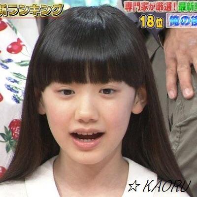 芦田愛菜の現在の顔