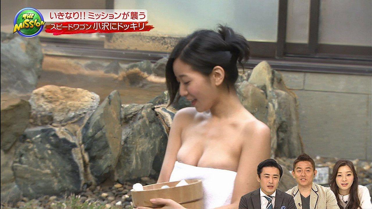 フジテレビ「土曜プレミアム・THEミッション」、バスタオル1枚で入浴して乳首ポロリしてる階戸瑠李