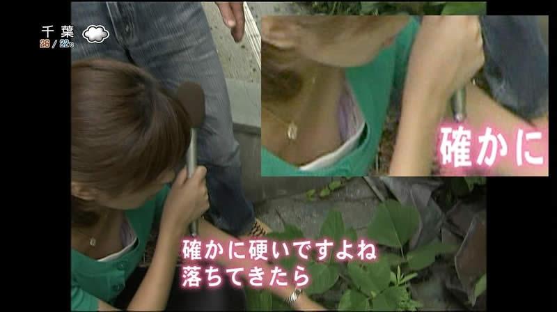 貧乳なのに胸元ユルユルな服を着て乳首ポロリしてる女
