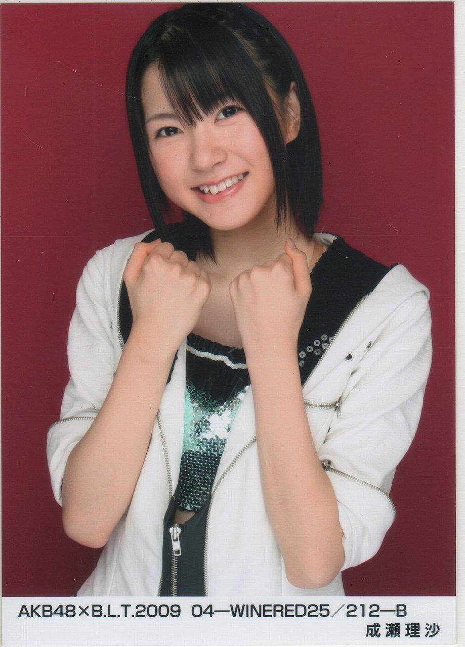 AKB48時代の逢坂はるな(AKB48・成瀬理沙)