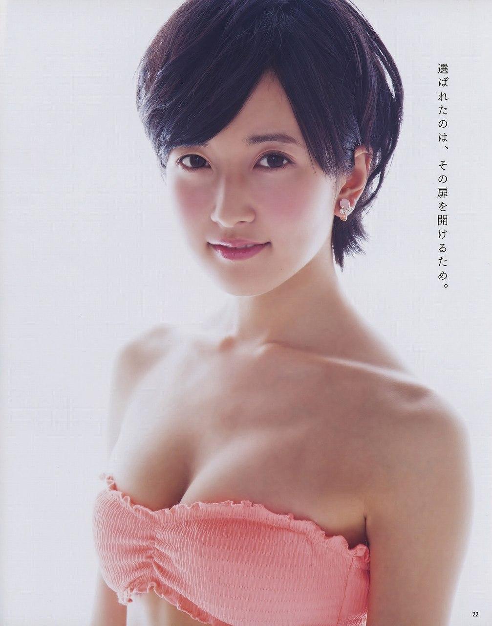 NMB48・須藤凜々花の水着グラビア