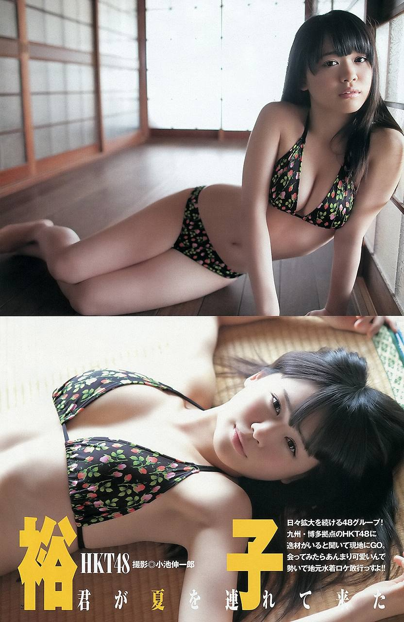 HKT48時代・菅本裕子の水着グラビア