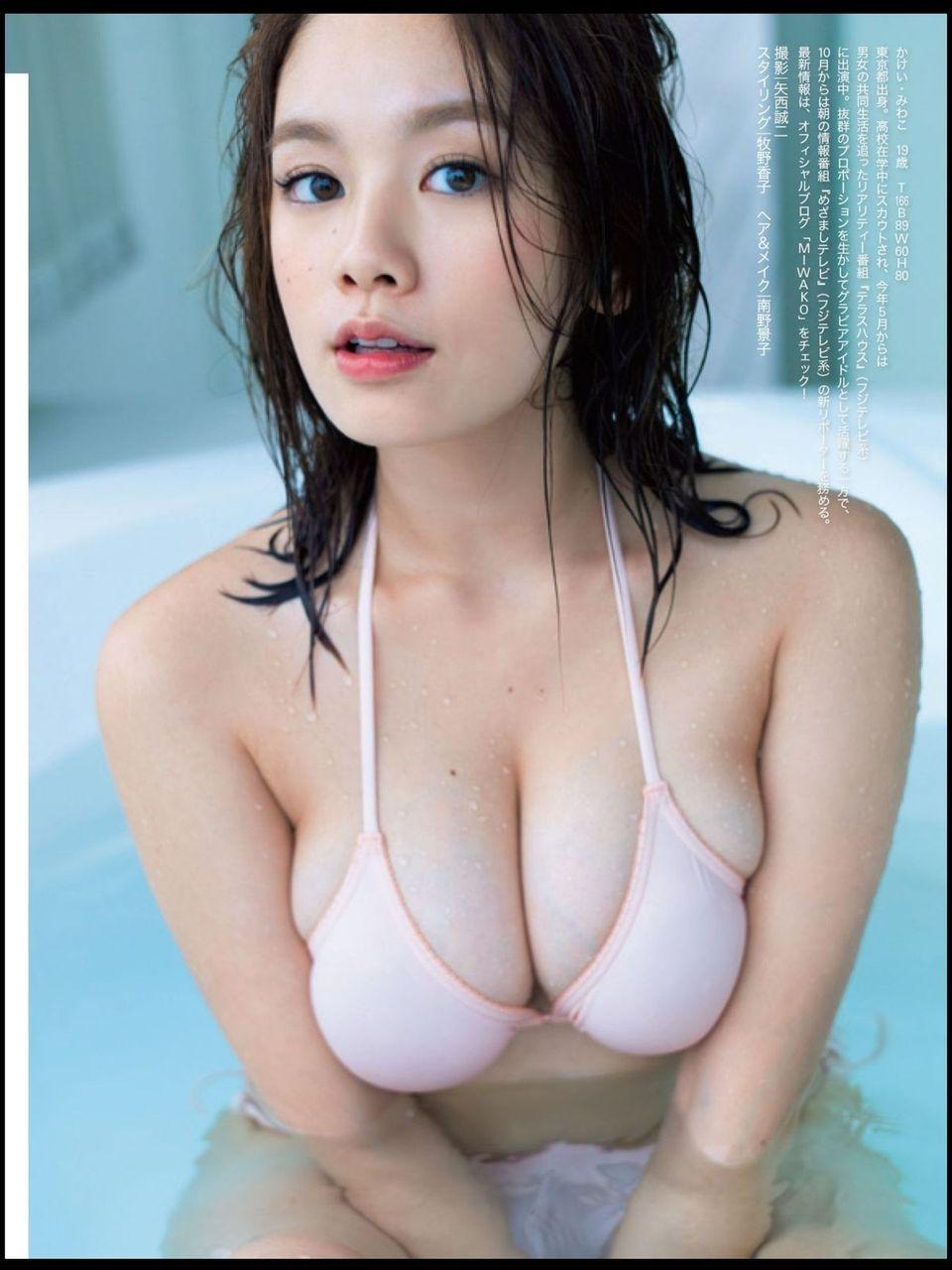 筧美和子の水着グラビア