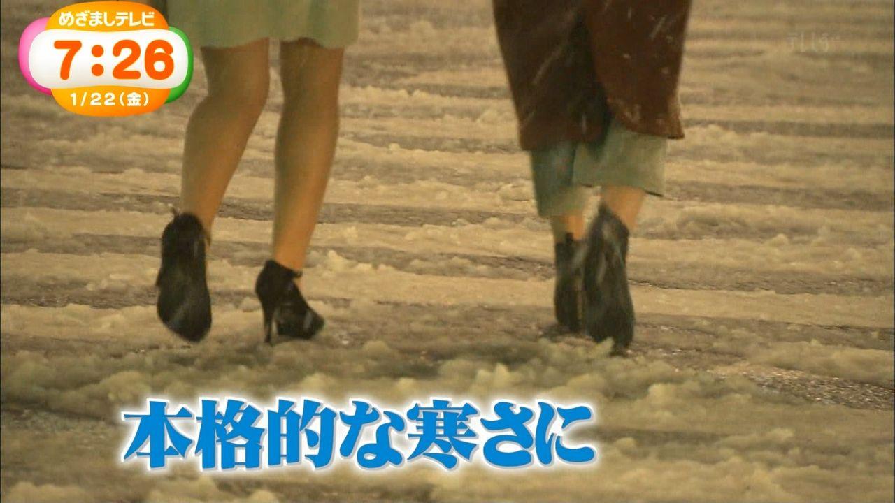 フジテレビ「めざましテレビ」真冬にミニスカートで生足の女子高生特集
