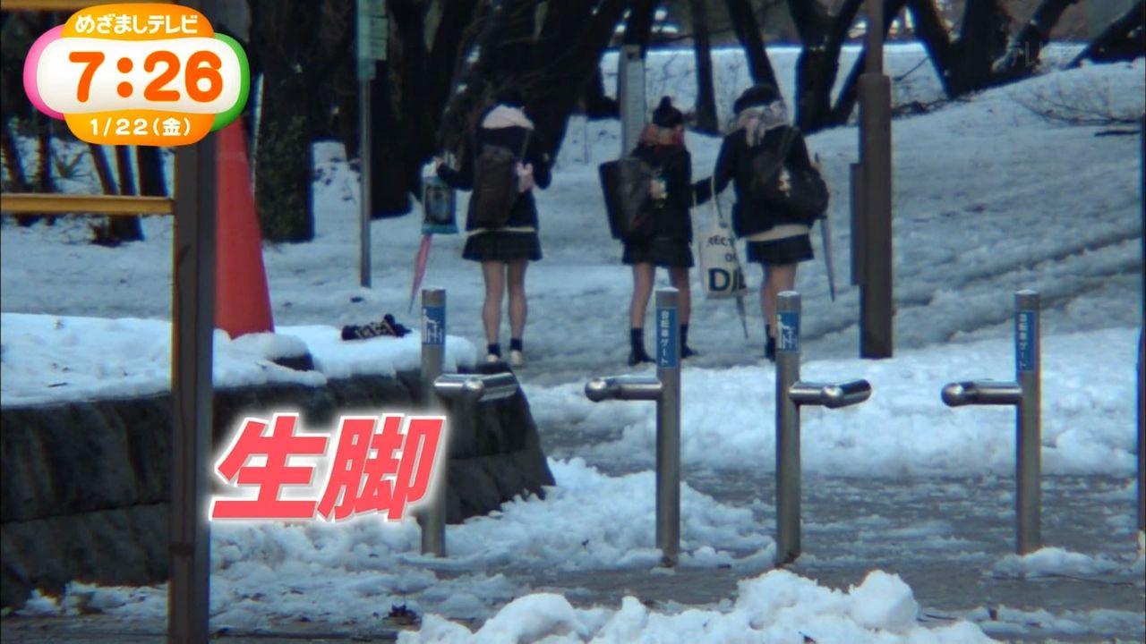 フジテレビ「めざましテレビ」真冬にミニスカートで生足のJK高生特集、雪に日に生足で歩く女子高生