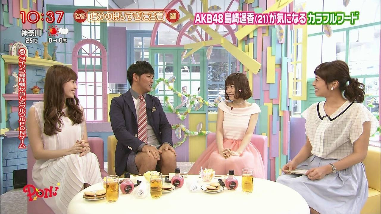 日テレ「PON!」に出演した島崎遥香の垂れたおっぱい