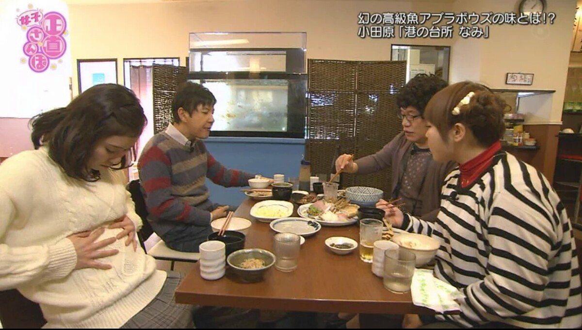 「正直さんぽ」に出演した松岡茉優の妊婦みたいなお腹
