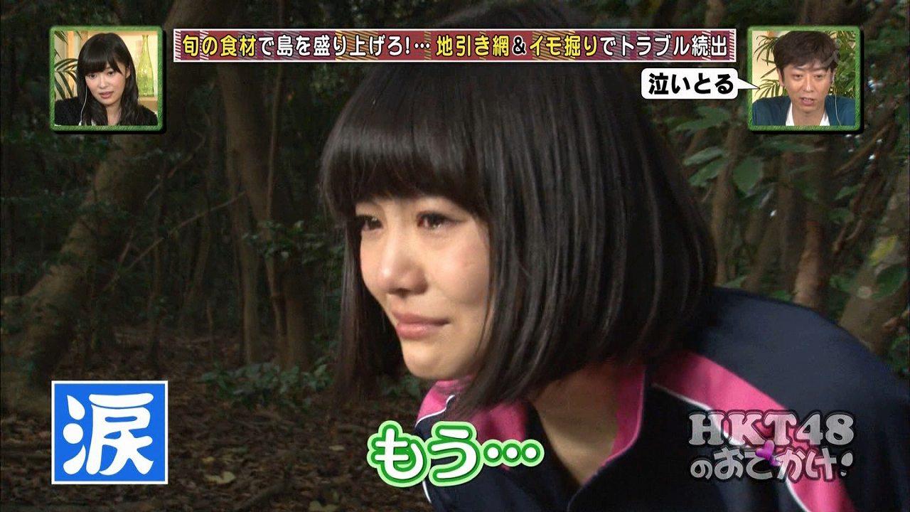 「HKT48のおでかけ」ロケで泣く穴井千尋