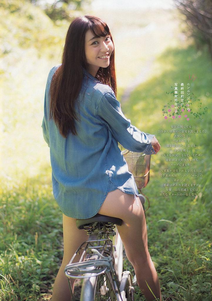 「週刊ビッグコミックスピリッツ 9号」、山谷花純の初水着グラビア