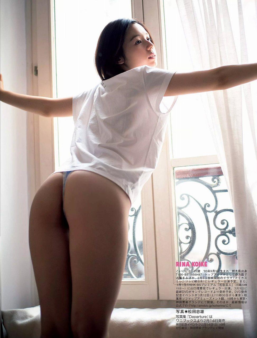小池里奈さん、Tバックでドスケベな股間を開示する