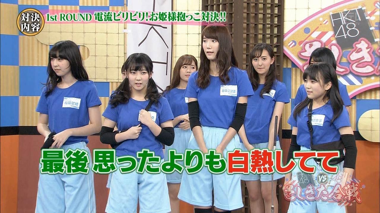 Tシャツでパイスラッシュしてる田中美久と矢吹奈子(なこみく)