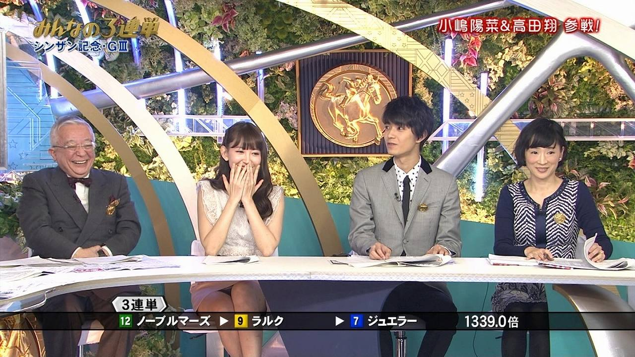 「みんなのKEIBA」でパンチラする小嶋陽菜
