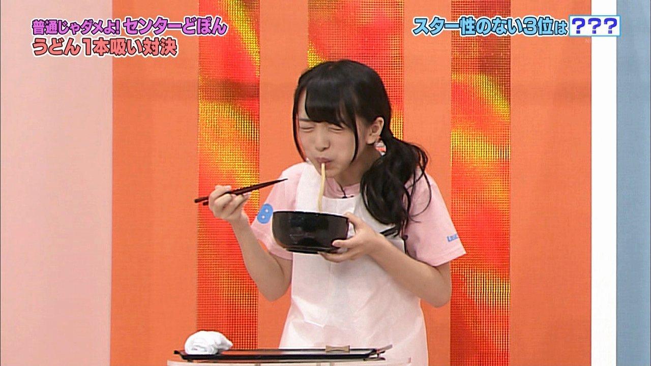うどんをすするAKB48の向井地美音