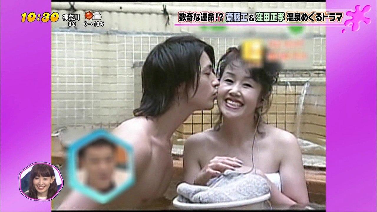温泉でピンクの電話よっちゃん(清水よし子)にキスする斎藤工