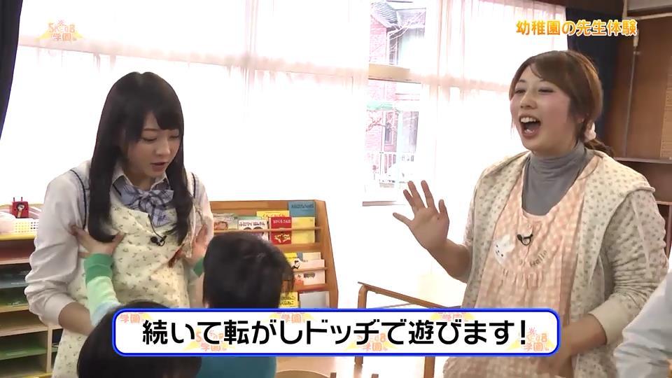 保育園の先生体験で園児におっぱいを触られる木崎ゆりあ