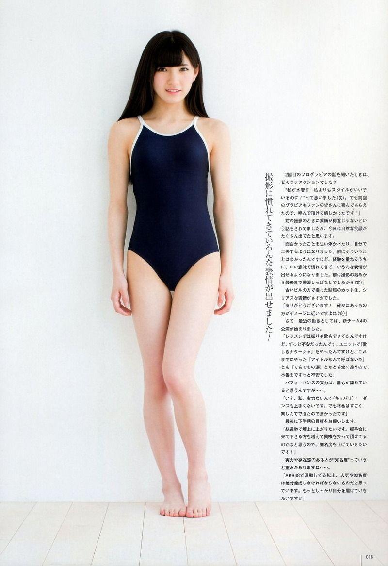 AKB48・岡田奈々のスクール水着グラビア