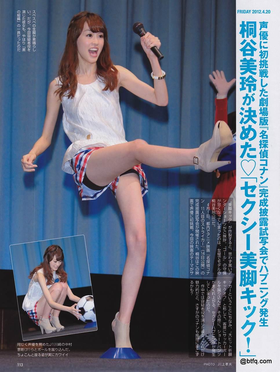 映画「名探偵コナン 11人目のストライカー」の完成披露試写会でパンチラするショートパンツ姿の桐谷美玲