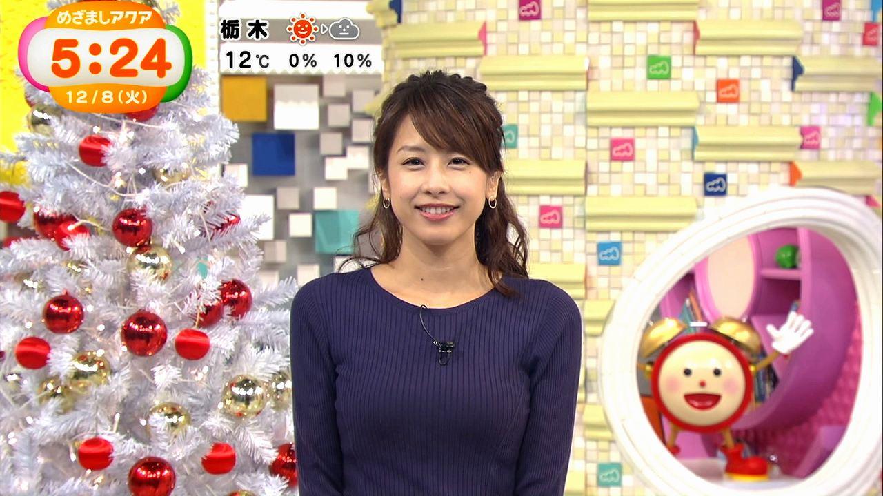 「めざましテレビ」でニットを着た加藤綾子の着衣おっぱい