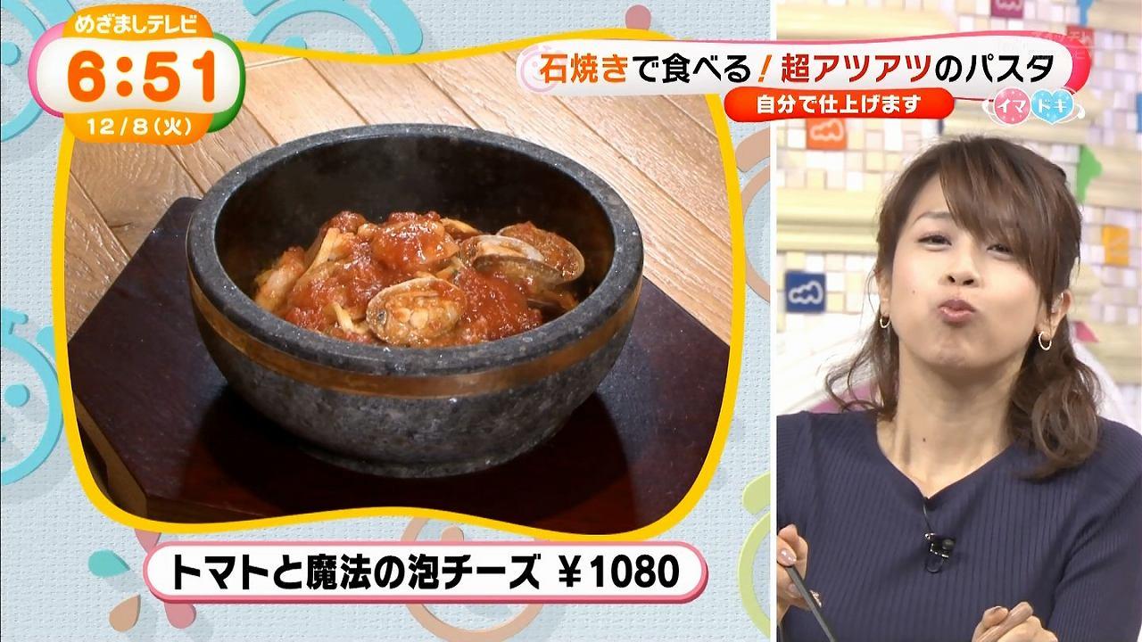 「めざましテレビ」でニットを着た加藤綾子の着衣巨乳