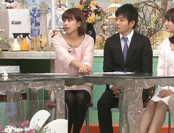 座って黒タイツパンチラしてる加藤綾子