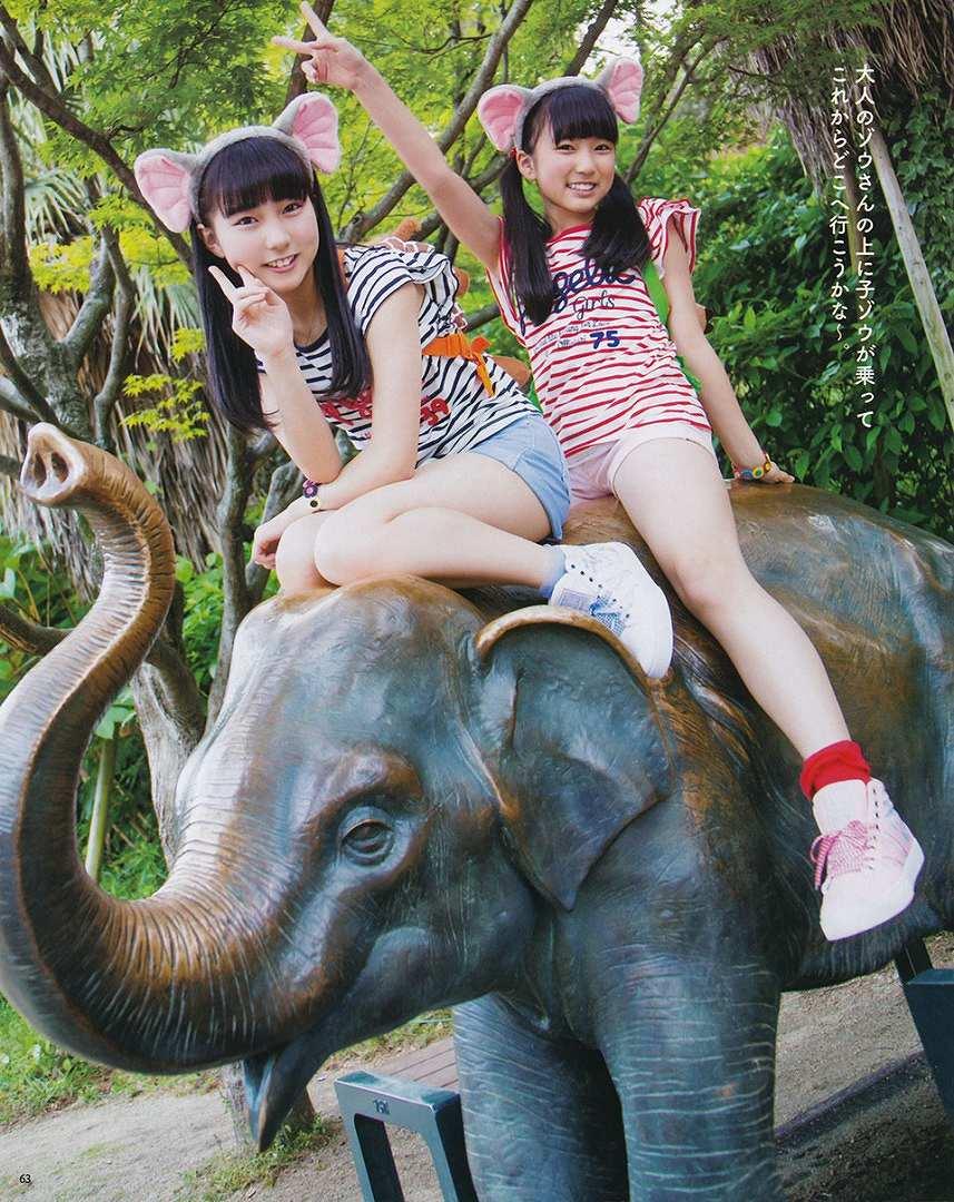 象にショートパンツでまたがった田中美久と矢吹奈子のグラビア