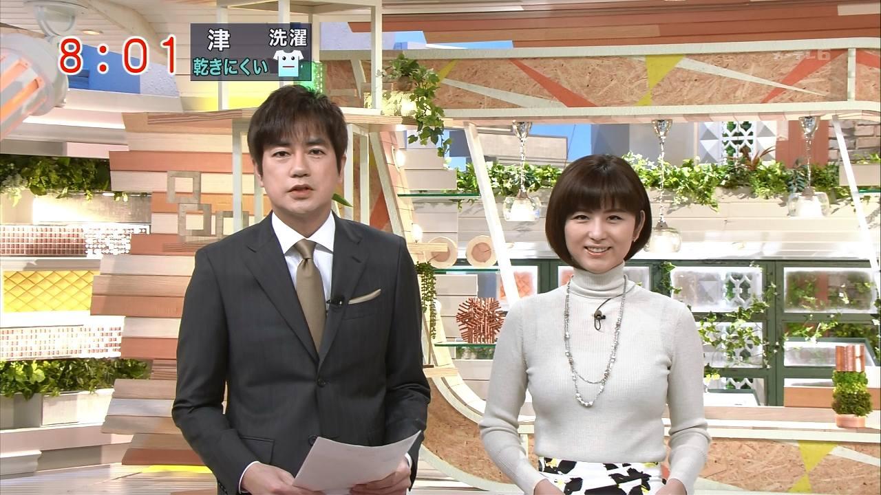 テレビ朝日「モーニングショー」で白いタートルネックのニットを着た宇賀なつみアナの着衣おっぱい