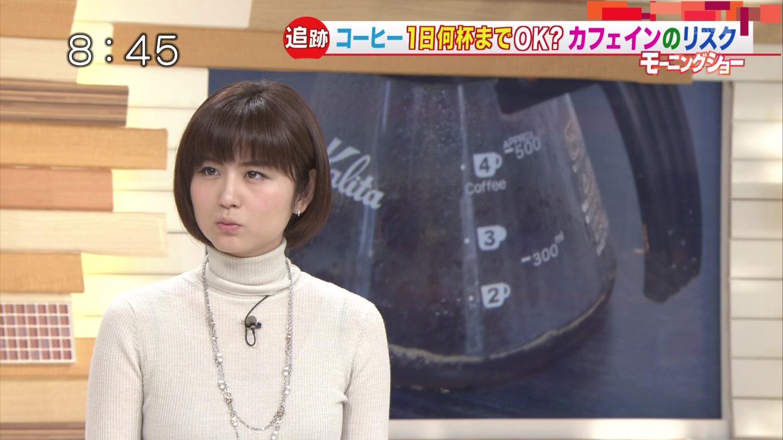 テレ朝「モーニングショー」で白いタートルネックのニットを着た宇賀なつみアナの着衣おっぱい