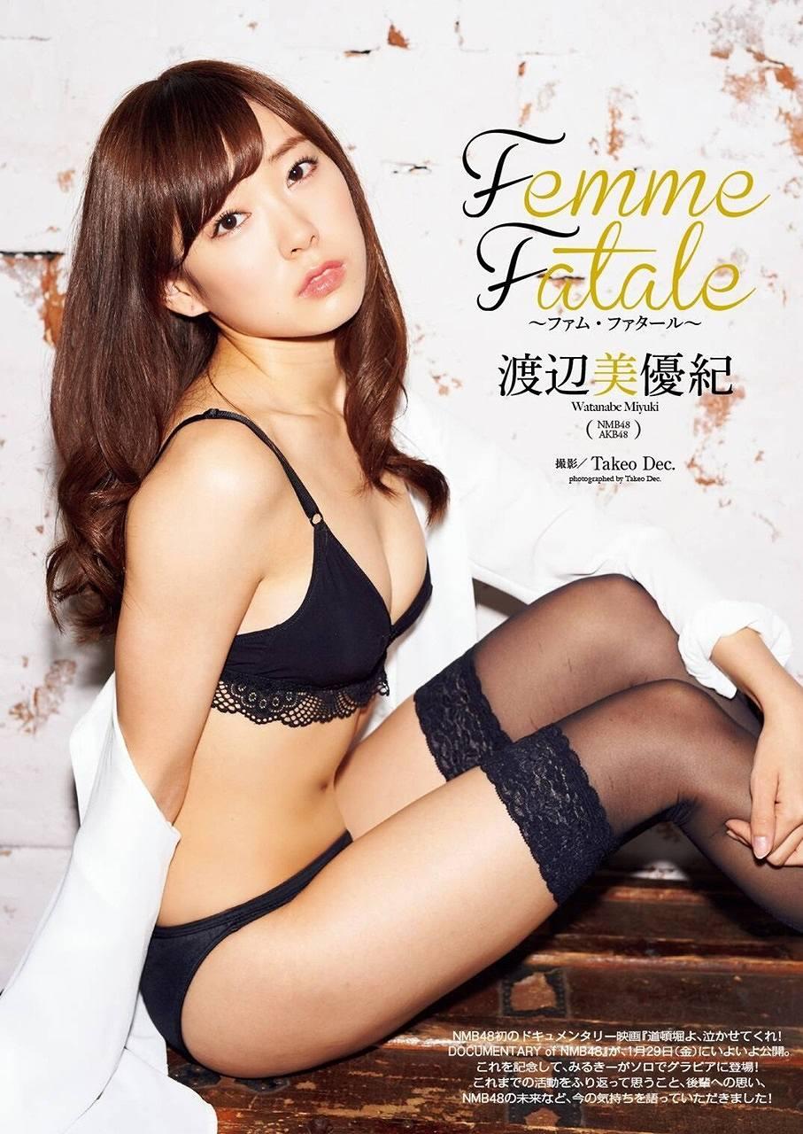 NMB48・渡辺美優紀の黒下着グラビア