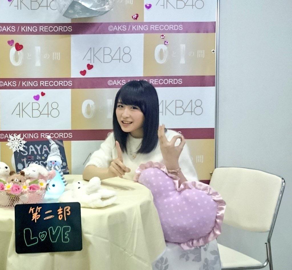 写メ会で撮影された川本紗矢