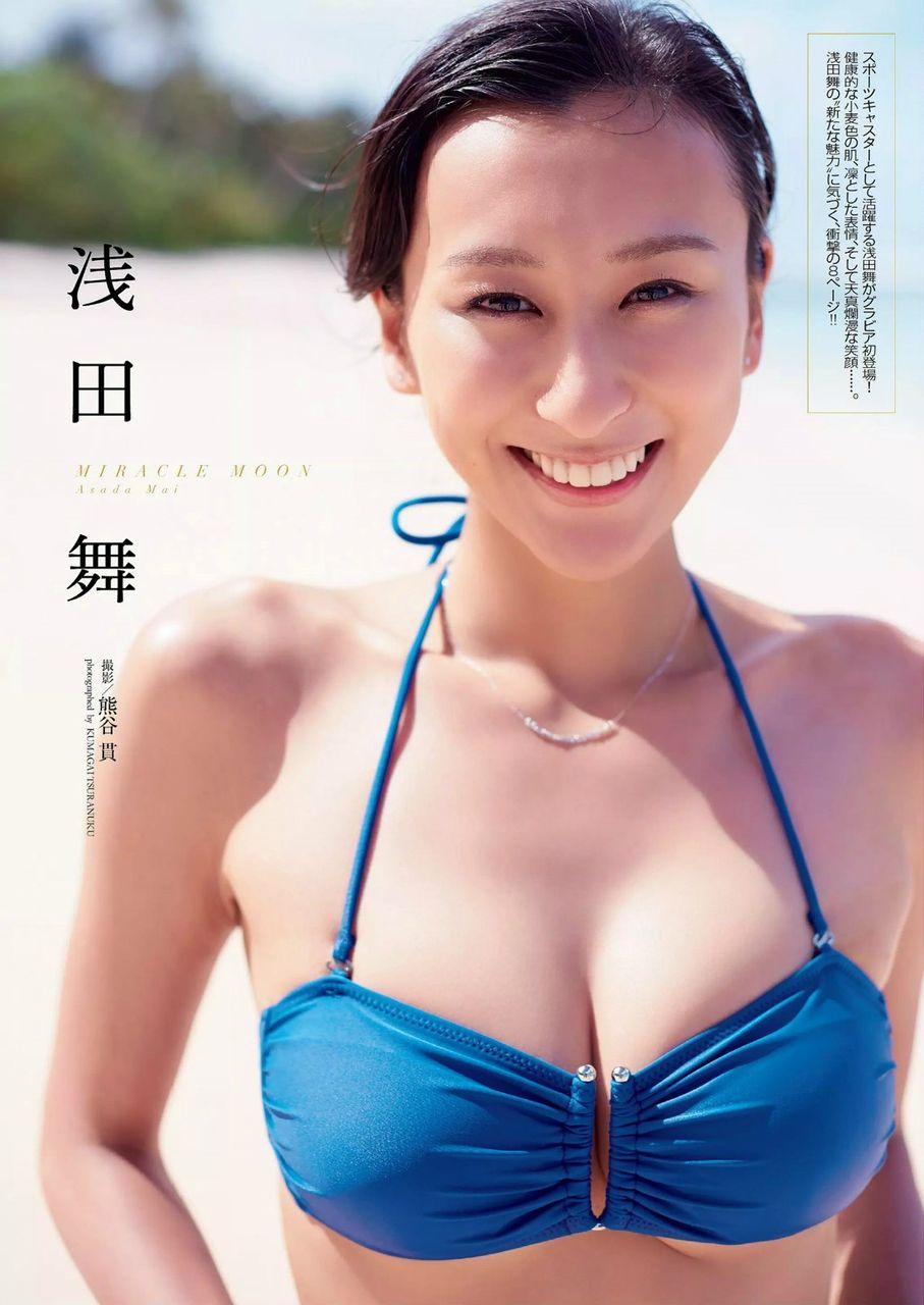 浅田舞の水着グラビア