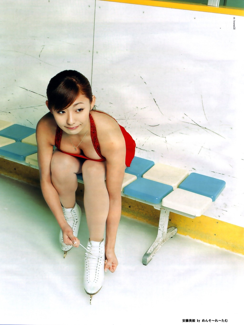 17歳の時の安藤美姫のおっぱい谷間