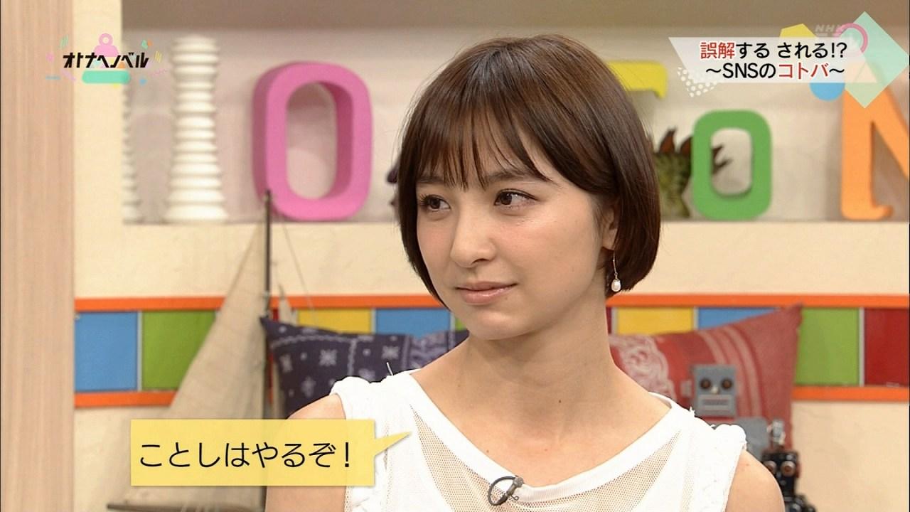NHK・Eテレ「オトナヘノベル」に出演した篠田麻里子の劣化した顔