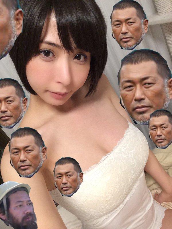 晶エリー(大沢佑香、新井エリー)がツイートしたシャンプー前の身体と清原和博の顔