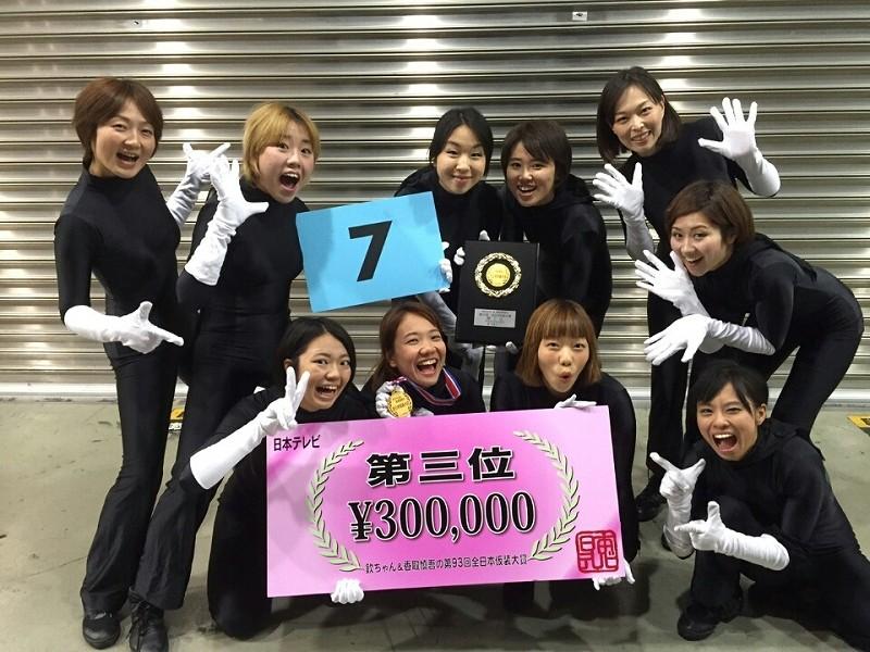 日テレ「欽ちゃん&香取慎吾の全日本仮装大賞」で第三位になった全身タイツの女性チーム