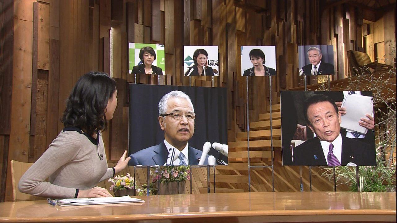 「報道ステーション」で胸が目立つ衣装を着た日の小川彩佳アナの横乳