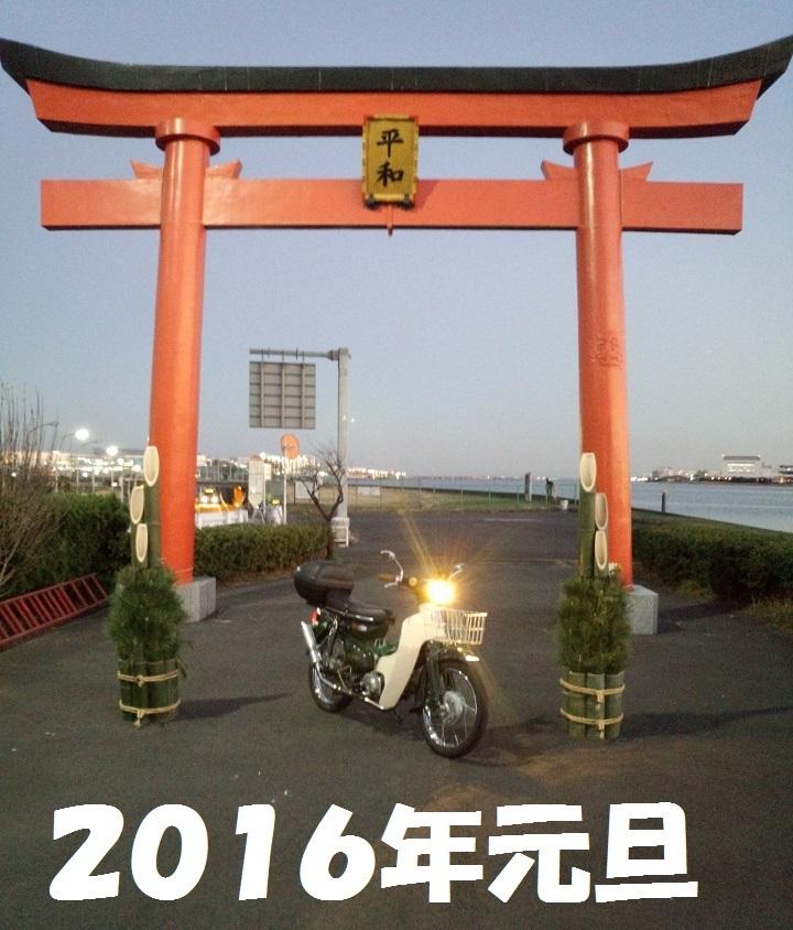 GASHOU_LittleCub1.jpg