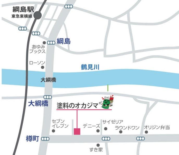 OKAJIMA02.jpg