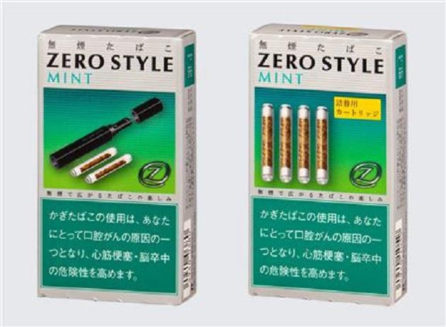 ZERO_STYLE_1.jpg