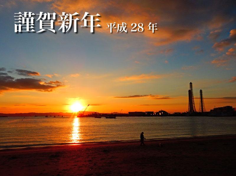 久里浜港からの日の出7