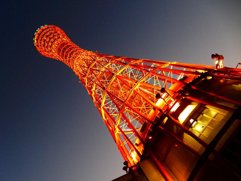 1601初日の出 @ 神戸 ポートタワー1
