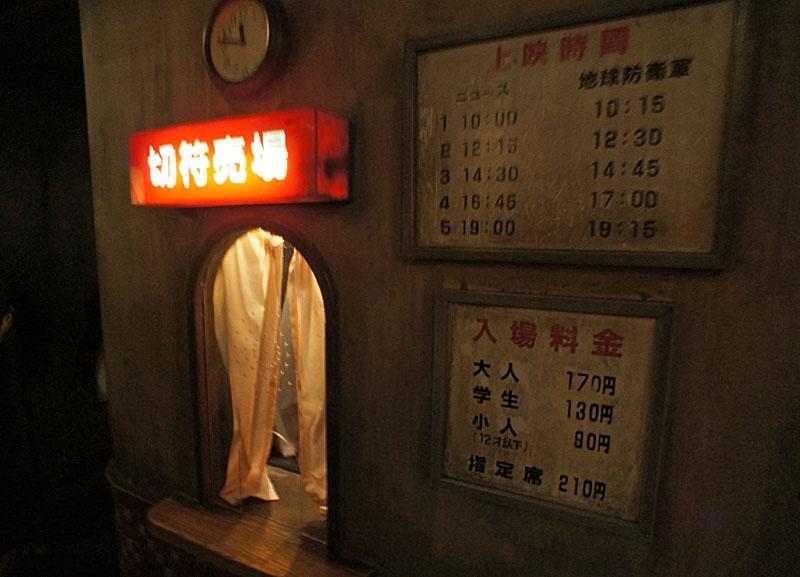 160103ラーメン博物館12