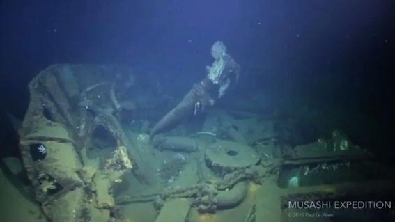 海底で見つかった戦艦武蔵