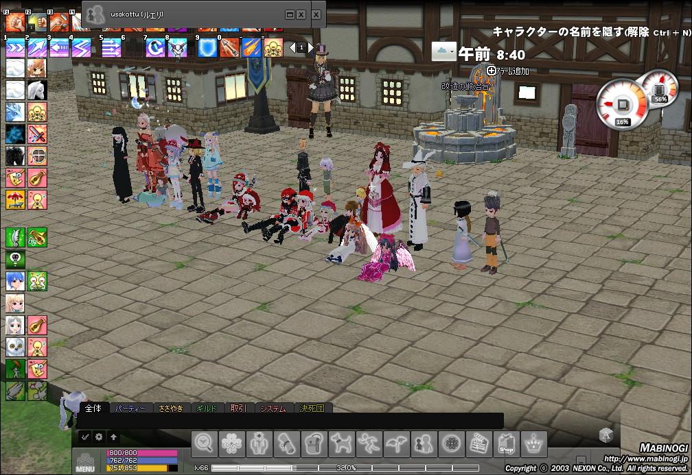 mabinogi_2015_12_20_004.jpg