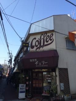 20160131道明寺天満宮10
