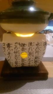 きょうのおかず湯豆腐