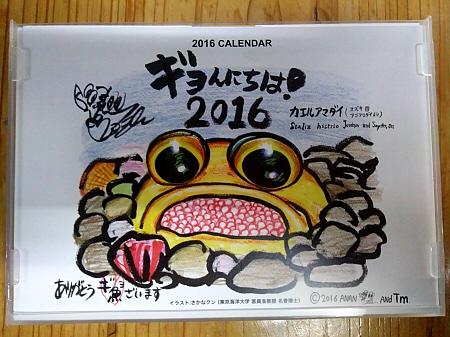 IMG_20160203_075206.jpg