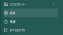 20151227_3_手順1