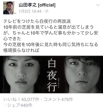 byakuya02.jpg